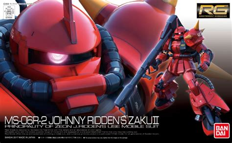 Hbj20 Hguc Ms 06r 2 Johnny Ridden Customize Zaku Ii best buy bandai rg 1 144 ms 06r 2 ii johnny ridden