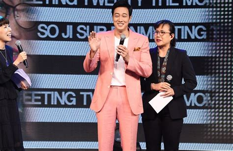 so ji sub hong kong so ji sub successfully completes fan meeting in hong kong