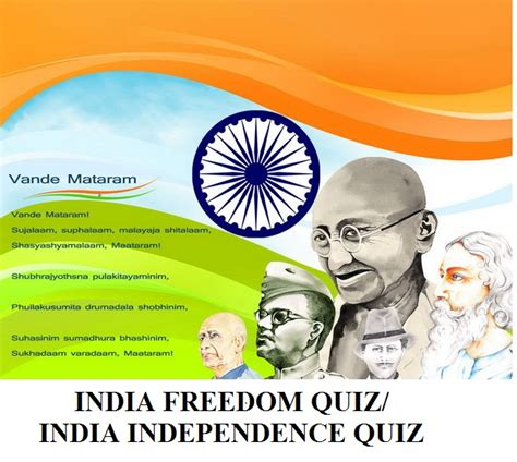 quiz questions related to independence day of india questionforall india freedom quiz india independence quiz