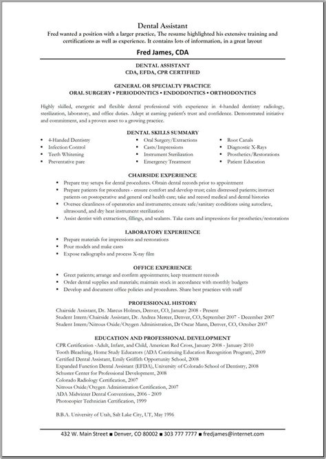 resume for dental assistant dental assistant resume template great resume templates