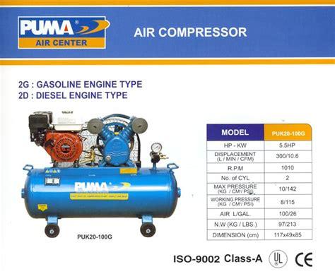 engine type air compressor air compressor johor bahru jb malaysia supply supplier