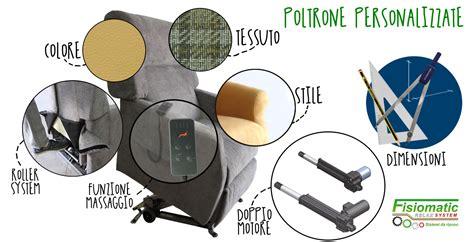 poltrone ortopediche roma poltrone personalizzate roma poltrone relax fisiomatic