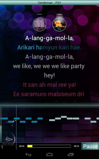 sing karaoke by apk sing karaoke apk jogos android apk e aplicativos tudo que voc 234 quiser est 225 aqui