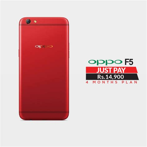 Softcase Baby Skin Oppo F5 oppo f5 with 4 month installment plan shopping in pakistan