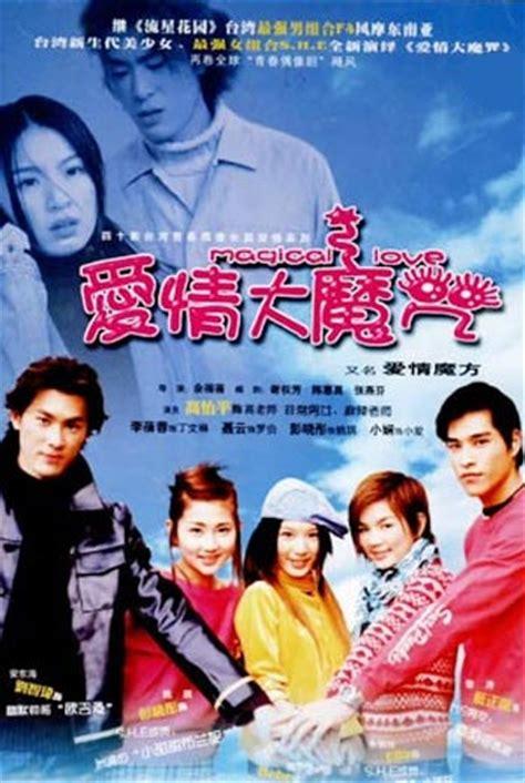 film blue taiwan ella chen movies actress singer taiwan filmography
