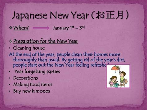 japanese new year festival new year festival compare japan and sri lanka