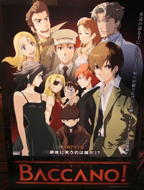 Baccano Light Novel by Baccano 2007