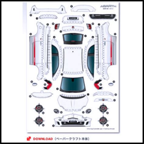 New Papercraft - cars news new abarth 500 papercraft