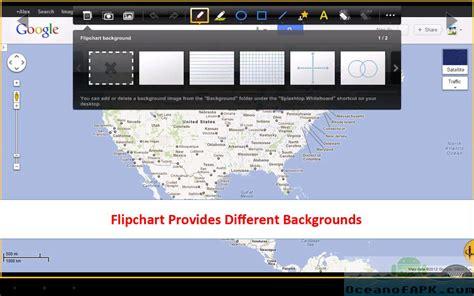 splashtop apk splashtop remote desktop hd apk free