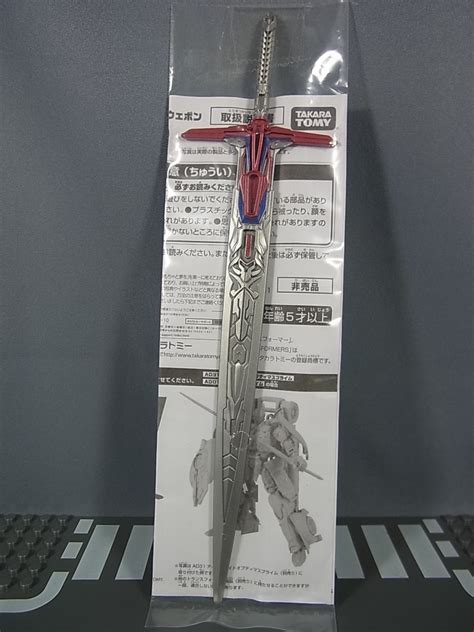 age of extinction toys r us japan optimus prime s temenos sword giveaway caign transformers - Toys R Us Transformers Sweepstakes