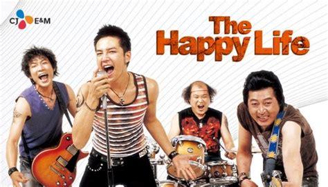 dramacool x family 79 best jang keun suk movies images on pinterest
