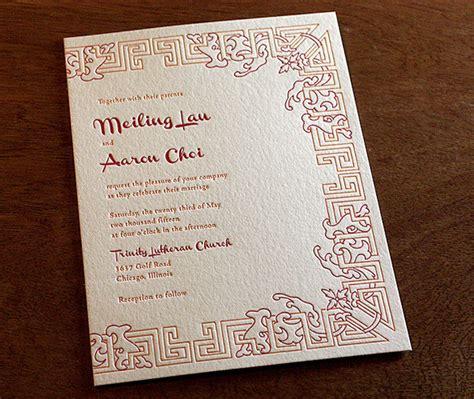 wedding invitation taiwanese new wedding invitation design meiling letterpress wedding invitation
