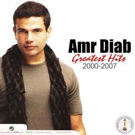 amr diab music download videos tamally maak auto design tech
