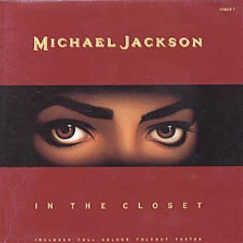 michael jackson in the closet studio acapella