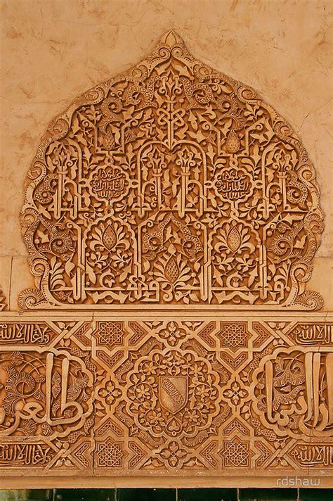 arabesque pattern history arabesque art of islamic spain