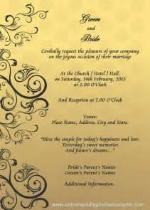 email wedding invitations templates editable wedding invitation cards templates kathy08naido