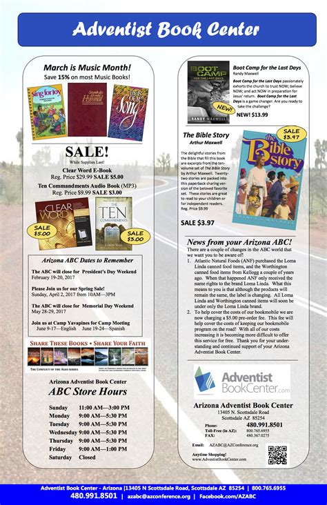 out of adventism a theologian s journey books adventist book center adventist books and