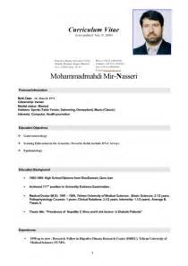 Make A Cover Letter For A Resume by How To Create A Resume Cover Letter Best