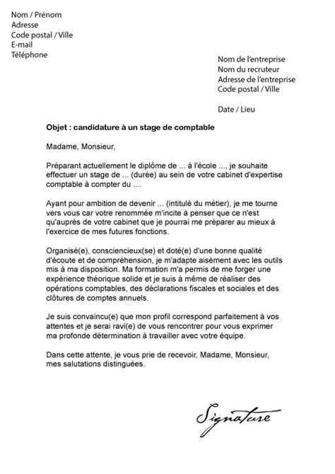 Lettre De Motivation Stage Finance D Entreprise lettre de motivation stage comptable mod 232 le de lettre