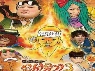 dramanice new journey to the west 3 new journey to the west season 3 episode 11 kshowsubindo