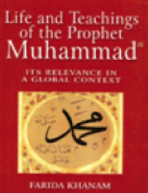 biography of muhammad the prophet in hindi qur an translations audio translation of the meaning of