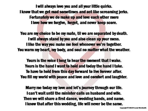 Wedding Vows Poems by Wedding Vows Digital Print Marriage Poem