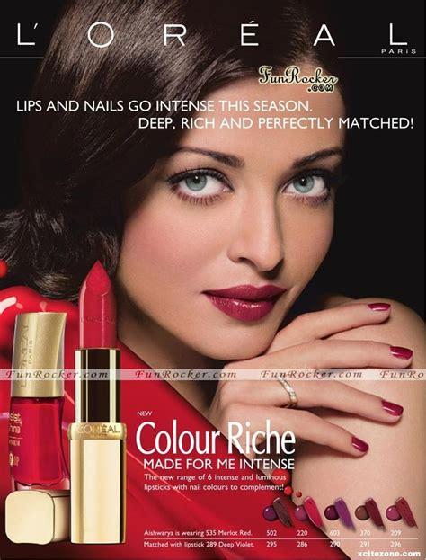 aishwarya rai l oreal lipstick aishwarya rai wearing loreal riche lipstick 2015 sundari