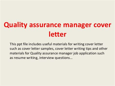 Customer Assurance Letter Quality Assurance Manager Cover Letter