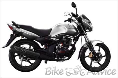Suzuki 110 Cc Pak Suzuki Launch Suzuki Motorcycle 110 Cc
