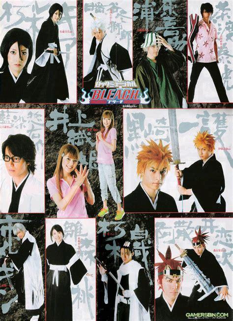 film anime yang dijadikan live action bleach akan dibuat live action otaku ngeblog