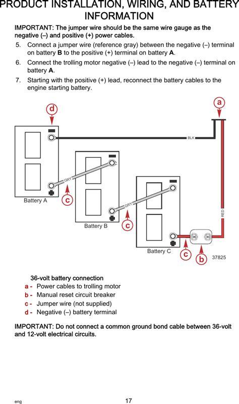 36 volt trolling motor wiring schematic wiring diagram