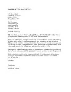 resume cover letter sle free