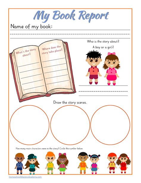 book report pages guided reading book report printable pack