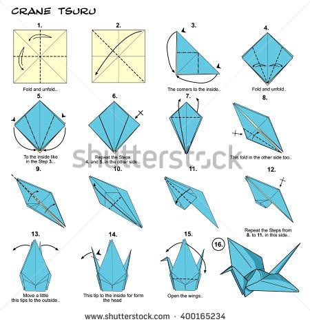 Folding Crane Origami - origami crane stock images royalty free images vectors