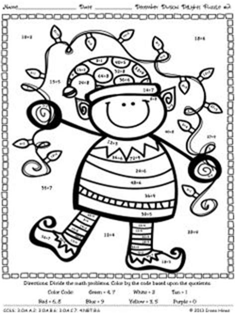 educational coloring pages grade 1 christmas worksheets math 4th grade 1000 images about