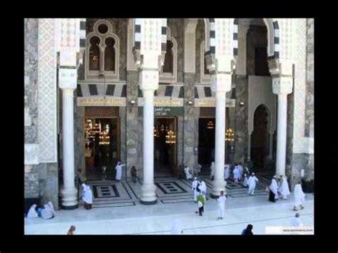 download mp3 ar rahman ziyad patel surah ar rahman with english translation by qari ziyaad