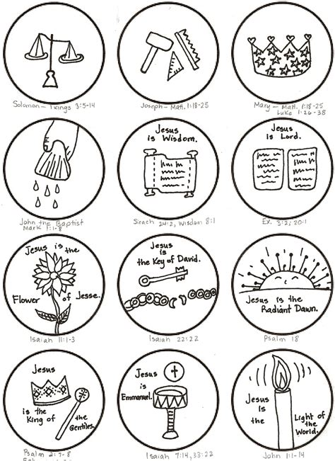 Search Results for ?Printable Jesse Tree Ornaments