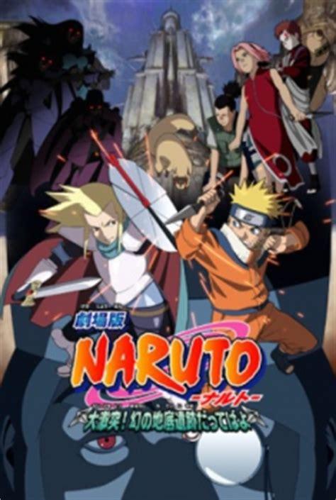 film naruto ita film naruto 2 il film 2005 streaming ita in hd