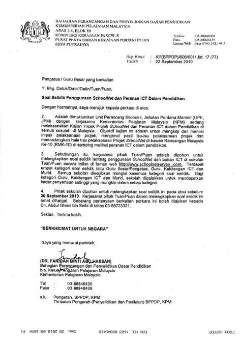 contoh surat pengesahan dari hospital surat sokongan kpm
