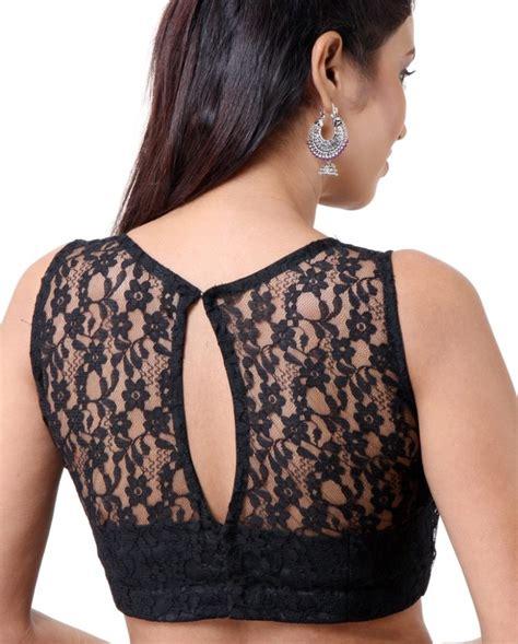 New Blouse designer blouses 2017 labzada blouse