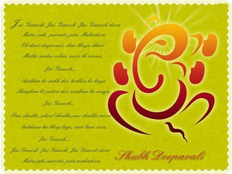 diwali card greetings diwali 10 most beautiful animated cards to