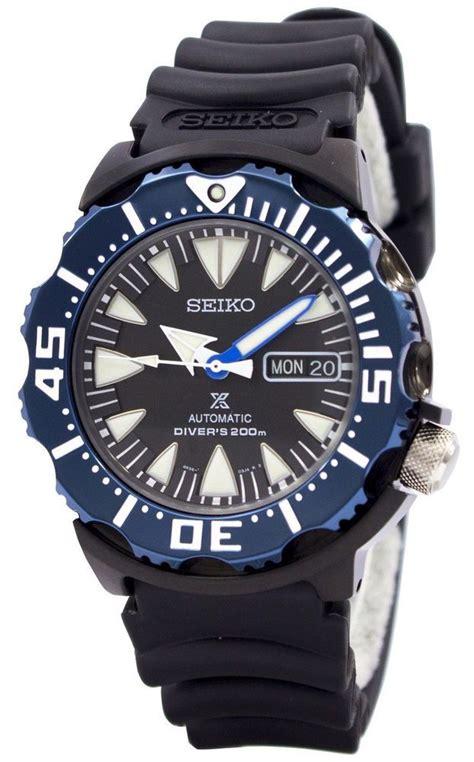 Seiko Prospex Diver Srp581k seiko prospex sea divers 200m srp581 srp581k1