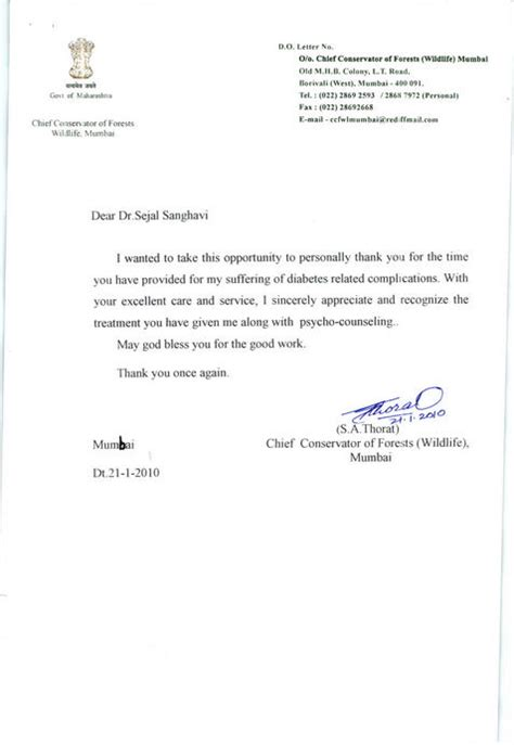 appreciation letter for your doctor appreciation letters bodhin