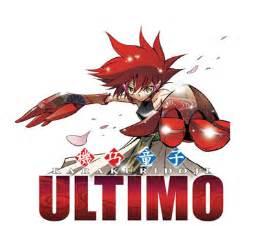 1421515083 hikaru no go gn vol ultimo product categories maltacomics