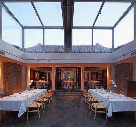 King's Joy Restaurant Beijing   iDesignArch   Interior