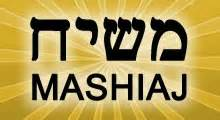 imagenes judias mesianicas mashiaj expresiones jud 237 as
