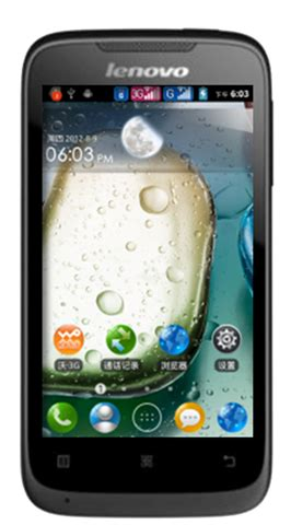 Lenovo A516 Smartphone Grey 4 Gb lenovo a850 a516 a369i and a269i launched starting from