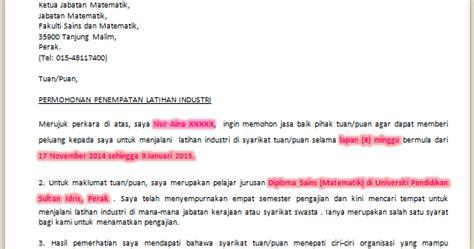 misnana blogger contoh surat permohonan penempatan