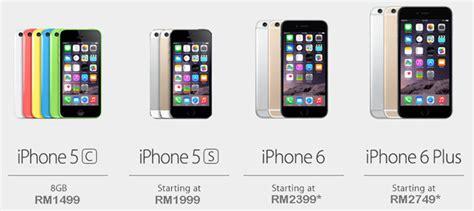Handphone Iphone 6 Di Malaysia apple iphone 6 dan iphone 6 plus dilancarkan harga dari rm 2399