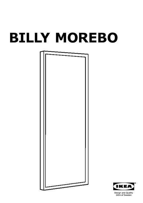 ante libreria billy billy billy morebo libreria con ante a vetro